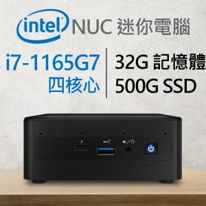 Intel系列【mini泡麵】i7-1165G7四核 迷你電腦(32G/500G SSD)《RNUC11PAHi7000》