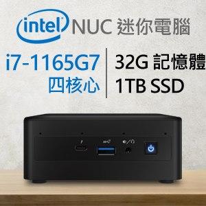 Intel系列【mini礦泉水】i7-1165G7四核 迷你電腦(32G/1T SSD)《RNUC11PAHi7000》