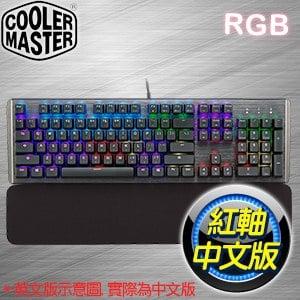 Cooler Master 酷碼 CK550 V2 RGB 紅軸 機械式鍵盤《中文版》