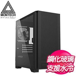 MONTECH 君主 AIR 100 LITE 玻璃透側機殼《黑》(M-ATX/顯卡長330mm/CPU高161mm)