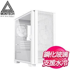 MONTECH 君主 AIR 100 LITE 玻璃透側機殼《白》(M-ATX/顯卡長330mm/CPU高161mm)