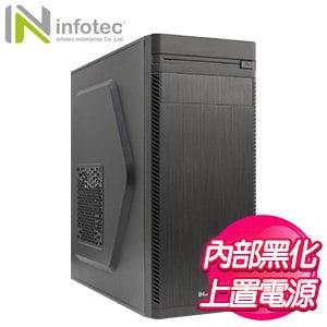 Infotec 英富達 V20 ATX電腦機殼《黑》