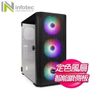 Infotec 英富達 AX2 大黃蜂 玻璃透側 ATX電腦機殼《黑》