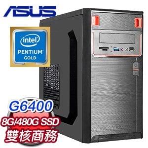 華碩系列【小資十代2號機X】G6400雙核 文書電腦(8G/480G SSD)