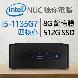 Intel系列【mini戰車】i5-1135G7四核電腦(8G/512G SSD)《RNUC11PAHi50000》