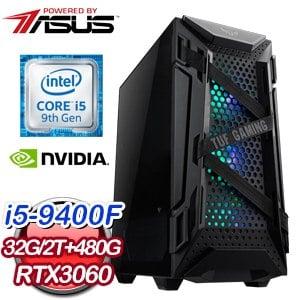 華碩系列【雷電戟】i5-9400F六核 RTX3060 電玩電腦(32G/480G SSD/2T)