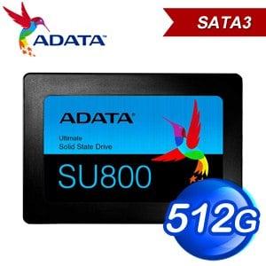 ADATA 威剛 Ultimate SU800 512G 2.5吋 SATA SSD固態硬碟(讀:560M/寫:520M/TLC)