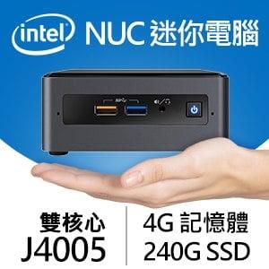 Intel 小型系列【mini風火輪】J4005雙核 迷你電腦(4G/240G SSD)《NUC7CJYH1》