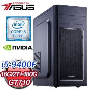 華碩系列【綠色跑車】i5-9400F六核 GT710 影音電腦(16G/480G SSD/2T)