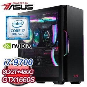 華碩系列【銀色遊艇】i7-9700八核 GTX1660S 電玩電腦(8G/480G SSD/2T)