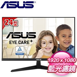 ASUS 華碩 VY249HE 24型 IPS 低藍光不閃屏 抗菌護眼螢幕