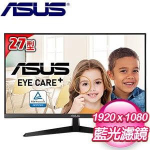 ASUS 華碩 VY279HE 27吋 IPS 低藍光不閃屏 抗菌護眼螢幕
