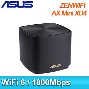 ASUS 華碩 ZENWIFI AX Mini XD4 單入組 AX1800 Mesh 雙頻全屋網狀 WiFi 6 無線路由器 分享器《黑》