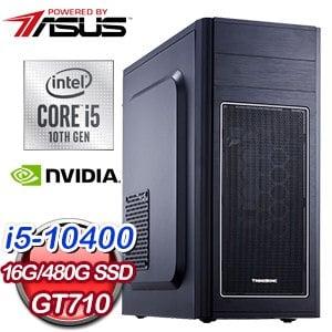 華碩系列【九陽真經】i5-10400六核 GT710 影音電腦(16G/480G SSD)