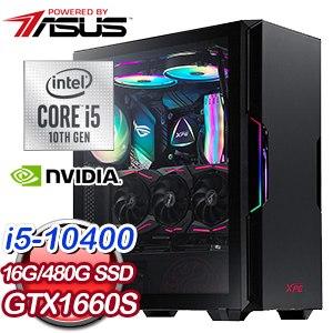 華碩系列【玄虛刀法】i5-10400六核 GTX1660S 電玩電腦(16G/480G SSD)