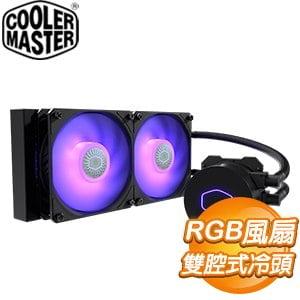 Cooler Master 酷碼 MasterLiquid ML240L V2 RGB 水冷散熱器