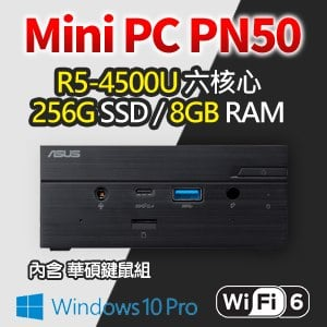 ASUS 華碩 Mini PC PN50-B5256ZV 迷你電腦(R5-4500U/8G/256G SSD/Win10 Pro)