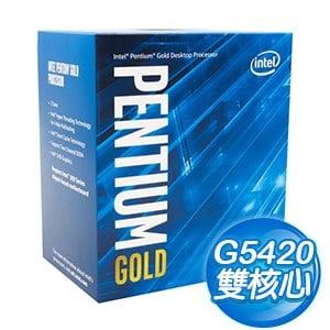 Intel 第九代 Pentium G5420 雙核心處理器《3.8Ghz/LGA1151》(代理商貨)