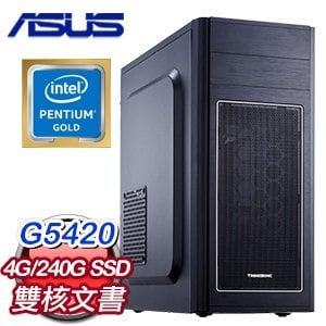 華碩系列【黃金1號】G5420雙核 文書電腦(4G/240G SSD)