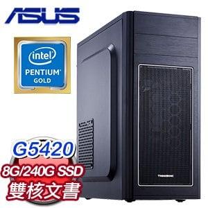 華碩系列【黃金2號】G5420雙核 文書電腦(8G/240G SSD)