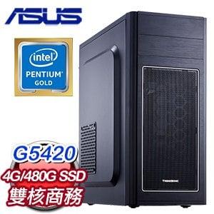 華碩系列【黃金7號】G5420雙核 文書電腦(4G/480G SSD)