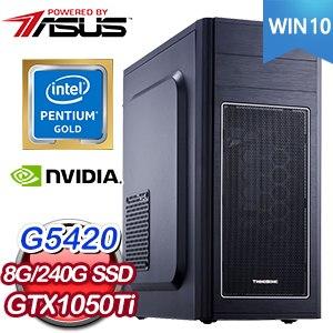 華碩系列【黃金6號-Win 10】G5420雙核 GTX1050Ti 影音電腦(8G/240G SSD)