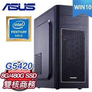 華碩系列【黃金8號-Win 10】G5420雙核 文書電腦(8G/480G SSD)