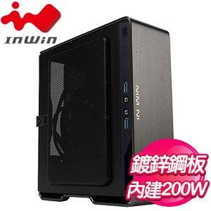 InWin 迎廣 Chopin Pro 蕭邦 機殼《鈦灰》(ITX/CPU散熱43mm/內建金牌200W)