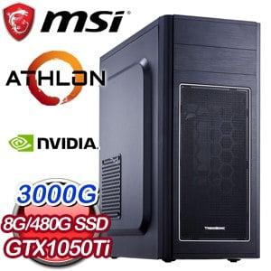 微星系列【天堂24號】AMD 3000G雙核 GTX1050Ti 影音電腦(8G/480G SSD)