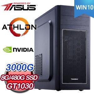 華碩系列【天堂10號-Win 10】AMD 3000G雙核 GT1030 影音電腦(8G/480G SSD/Win 10)
