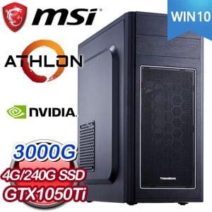 微星系列【天堂17號-Win 10】AMD 3000G雙核 GTX1050Ti 影音電腦(4G/240G SSD/Win 10)