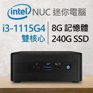 Intel系列【mini老虎】i3-1115G4雙核電腦(8G/240G SSD)《RNUC11PAHi30000》