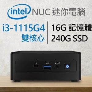 Intel系列【mini獅子】i3-1115G4雙核電腦(16G/240G SSD)《RNUC11PAHi30000》
