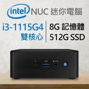 Intel系列【mini猴子】i3-1115G4雙核電腦(8G/512G SSD)《RNUC11PAHi30000》