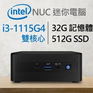 Intel系列【mini黑熊】i3-1115G4雙核電腦(32G/512G SSD)《RNUC11PAHi30000》