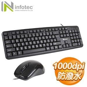 Infotec 英富達 KM101 USB有線鍵盤滑鼠組《黑》