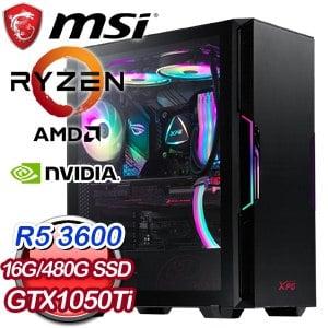 微星系列【聖劍20號】AMD R5 3600六核 GTX1050Ti 影音電腦(16G/480G SSD)