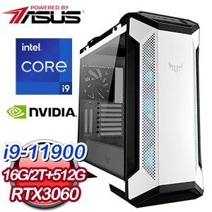華碩系列【丈八蛇矛】i9-11900八核 RTX3060 電玩電腦(16G/512G SSD/2T)