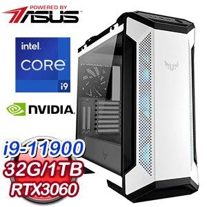 華碩系列【青龍偃月刀】i9-11900八核 RTX3060 電玩電腦(32G/1T SSD)