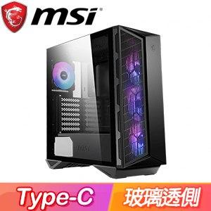MSI 微星【MPG GUNGNIR 111R】A.RGB 玻璃透側 ATX電腦機殼