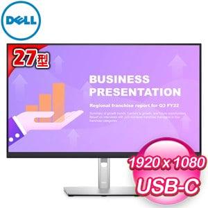 DELL 戴爾 P2722HE 27型 IPS USB-C集線器 顯示器螢幕《原廠三年保固》