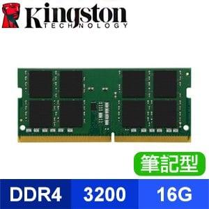 Kingston 金士頓 DDR4-3200 16G 筆記型記憶體(KVR32S22D8/16)