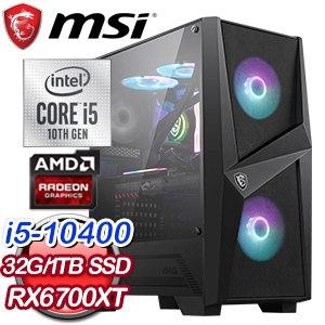 微星系列【花之呼吸】i5-10400六核 RX6700XT 電玩電腦(32G/1T SSD)