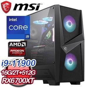 微星系列【雷之呼吸】i9-11900八核 RX6700XT 電玩電腦(16G/512G SSD/2T)