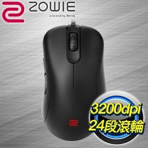 ZOWIE EC3-C 電競滑鼠《黑》