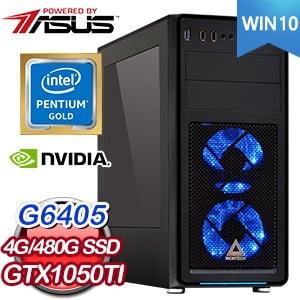 華碩系列【鑽石11號-Win 10】G6405雙核 GTX1050Ti 影音電腦(4G/480G SSD)