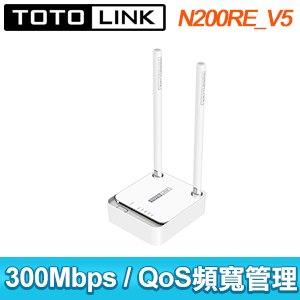 TOTOLINK N200RE_V5 300Mbps迷你無線寬頻WiFi分享器