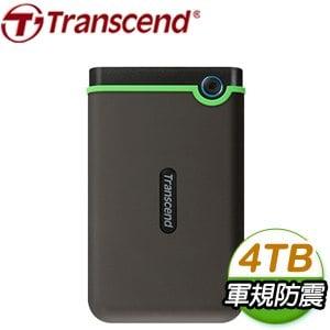Transcend 創見 Storejet 25M3C 4TB 2.5吋 Type-C防震外接硬碟 TS4TSJ25M3C