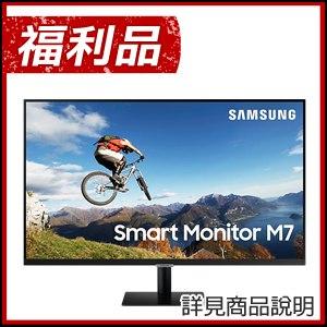 福利品》Samsung 三星 S32AM700UC 32型 4K M7智慧聯網螢幕