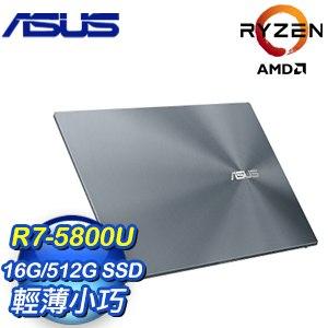 ASUS 華碩 UM325SA-0082G5800U 綠松灰 13.3吋筆電 (AMD R7-5800U/16G/512G SSD)